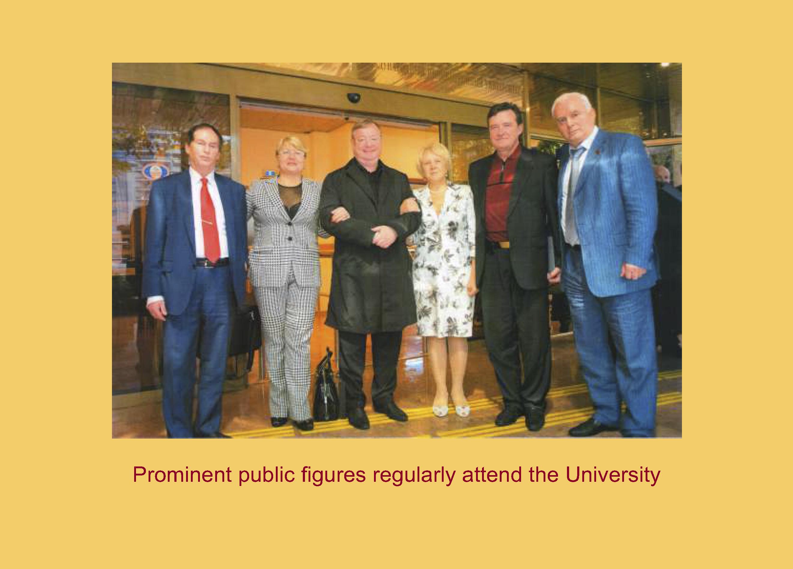 University presentation